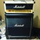 RARE Marshall DSL100H-factory White tolex